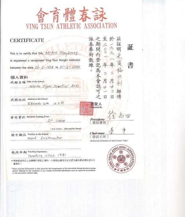 yi long shaolin wikipedia